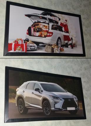 Картина Mercedes C-Class Lexus RX подарок мужчине папе другу