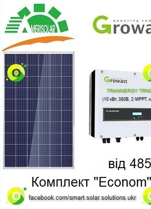 """Мережева СЕС - 10 кВт для Зеленого тарифу """"Під ключ"""" (ECONOM)"""