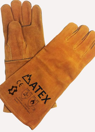 Перчатки для сварщика замшевые