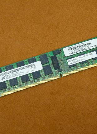Серверная оперативная память Micron PC2-5300P-555-13-L0 DDR2 4Gb
