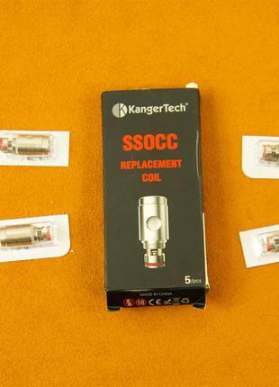 Испаритель KangerTech SSOCC 1,2 Ohm 10-26W