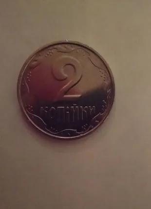 Монета 2 коп 2007 г перевертыш