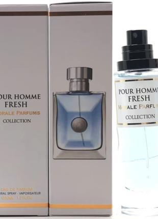 Парфюмированная вода для мужчин Morale Parfums Pour Homme Fres...