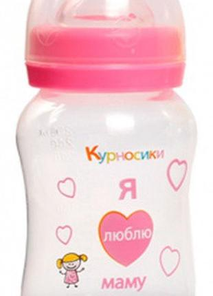 Бутылочка для кормления с широким горлом и силиконовой соской ...