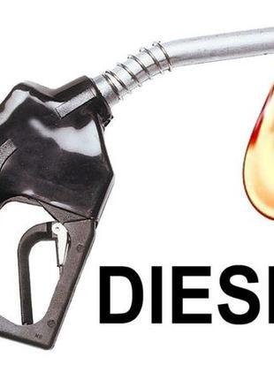 Бензин солярка дт
