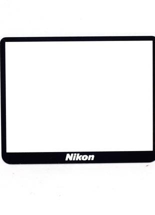 Стекло основного экрана (дисплея) для NIKON D3000