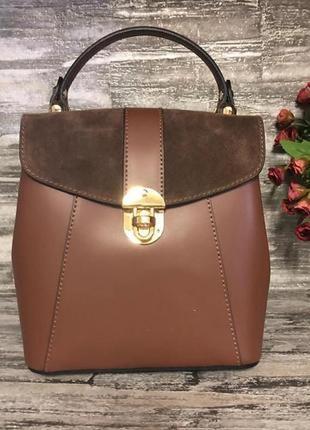 Кожаный рюкзак-сумка (италия)