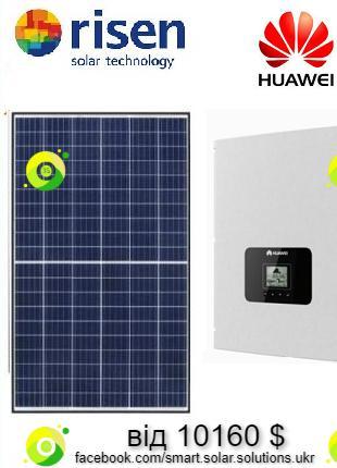 """Мережева СЕС - 20 кВт для Зеленого тарифу """"Під ключ"""" (STANDART)"""