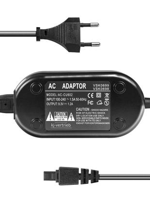 Сетевой адаптер VSK0699 (VSK0698) для камер Panasonic - питани...