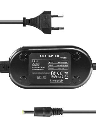 Сетевой адаптер VSK0695 (VSK0462) для камер Panasonic - питани...