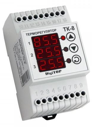 Терморегулятор ТК-8, -55…+125°С 6А с датчиками, DigiTOP