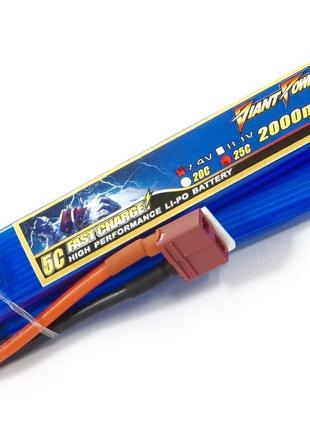 Аккумулятор для страйкбола Giant Power (Dinogy) Li-Pol 2000 мА...