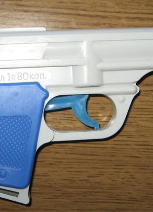 Пластмассовый пистолет. СССР. Херсон