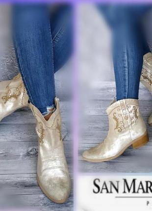 37-38р замша,кожа!новые франция san marina ,ботинки,ковбойки