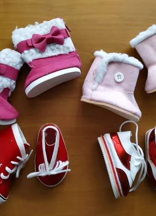 Обувь для беби Борна, одежда для кукол