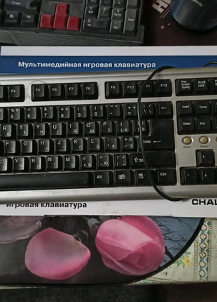 Клавиатура для ПК 4U Windows standart keyboard