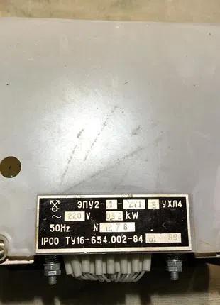 Электропривод постоянного тока ЭПУ2-1