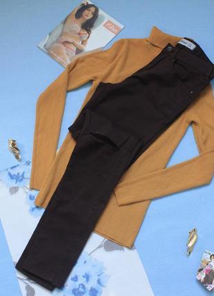 Скини/ джинсы цвета марсала с разрезами на коленях
