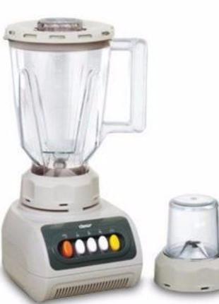 Блендер-измельчитель + кофемолка Octavo 350 Вт Серый (hub_raXM...