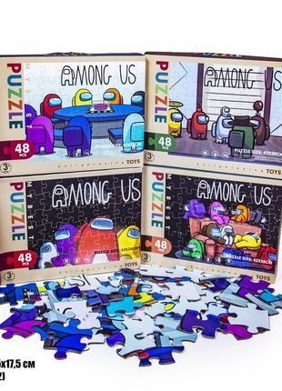 Пазлы Among Us 048-9-12