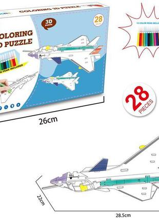 3D-конструктор-пазл Самолет 8N399-12
