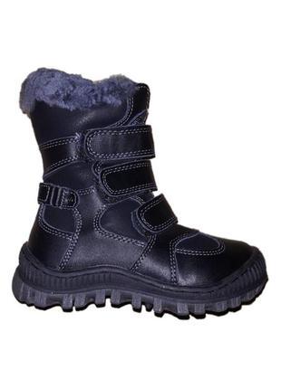 Детские зимние сапоги lilin shoes