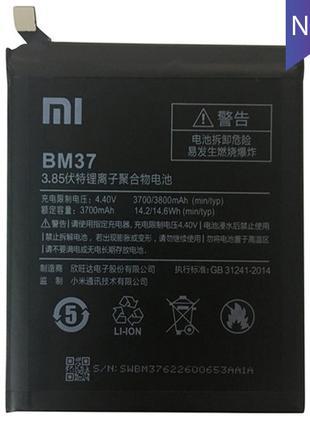 Аккумулятор Xiaomi Mi5 Plus Mi5s Plus ( BM37 ) АКБ Батарея