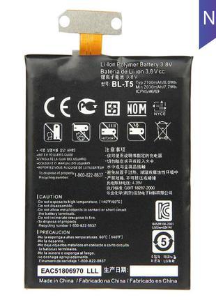Аккумулятор для LG Nexus 4 E960 Optimus G E970 E973 E975 ( BL-...