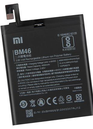 Аккумулятор для телефона Xiaomi Redmi Note 3 ( BM46 )