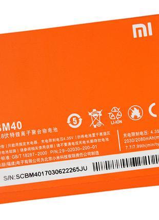 Аккумулятор для телефона Xiaomi Mi2A ( BM40 )
