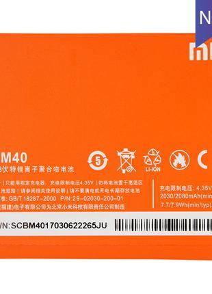 Аккумулятор Xiaomi Mi2A ( BM40 ) АКБ Батарея
