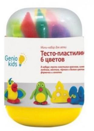 """TA1065 Мини-набор для лепки """"Тесто-пластилин 6 цветов"""" GENIO K..."""