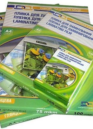 Пленка для ламинирования DA (1120101040800), 75х105, глянцевая...