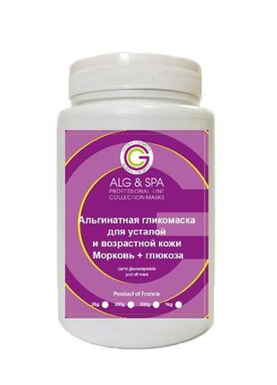 Альгинатная маска Alg Spa морковь + глюкоза антиоксидантная дл...
