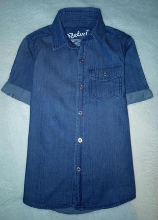 Рубашка джинс rebel