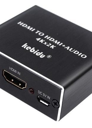 Конвертер для HiFi домашнего кинотеатра HDMI в HDMI плюс аудио...