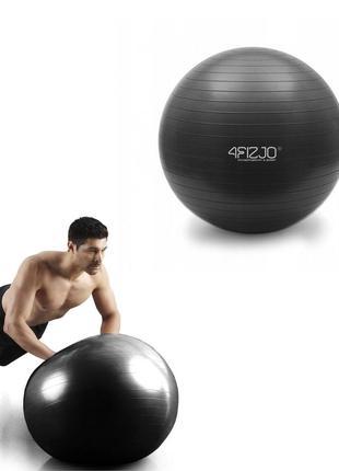 Гимнастический мяч для фитнеса 4FIZJO 85 см Anti-Burst Black, ...