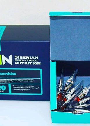 """Витаминно - минеральный комплекс """"Neurovision"""""""
