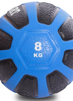 Мяч медицинский медбол Zelart Medicine Ball FI-0898-8 8кг