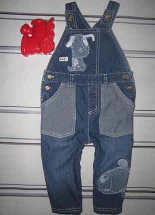 Комбинезон джинс