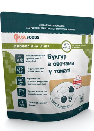 Готовое блюдо Булгур с овощами в томате, длительного хранения
