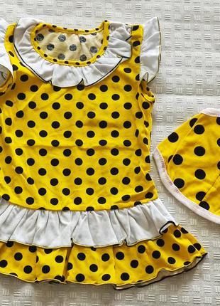 Платье и панамка
