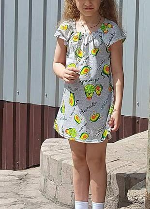 Летние красивые платья для девочек, супер цена, скидка 50%