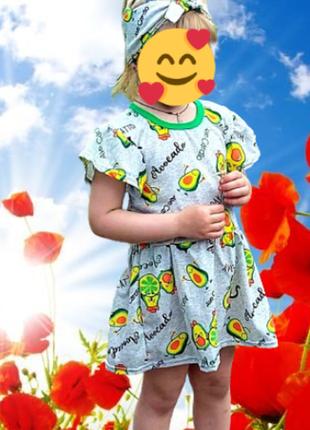 Платье летнее детское ,повязка солоха, скидка 50%