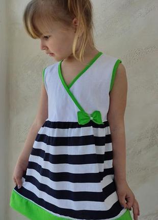 Летнее детское платье