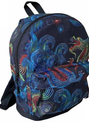 Детский рюкзак для мальчиков и девочек