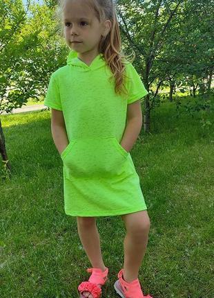 Яркое летнее салатовое платье для девочки, цвет розовый, желты...