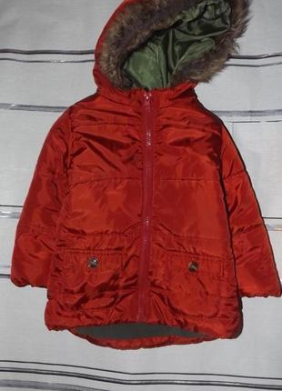 Курточка холодная осень