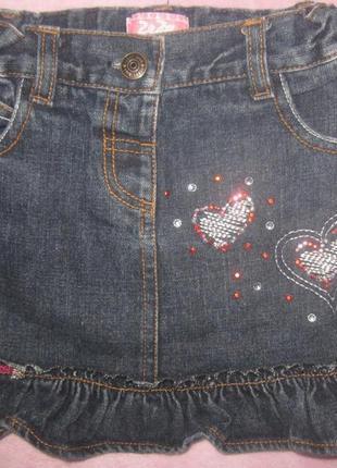 Красивая юбка джинс со стразами
