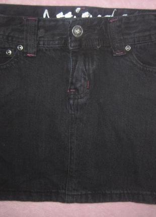 Юбка джинс стильная